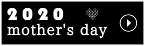 2020年母の日フラワーギフト