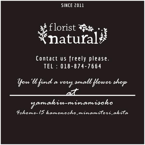 florist natural