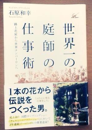 IMG_1601-0.JPG